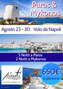 8 Giorni e 7 Notti in Grecia! Paros e Mykonos da 650€
