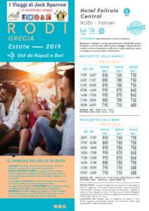 Estate 2019 a Faliraki! #Rodi Volo da Napoli e Bari