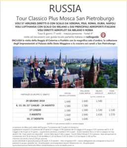 Mosca e San Pietroburgo, Tour Classico della Russia