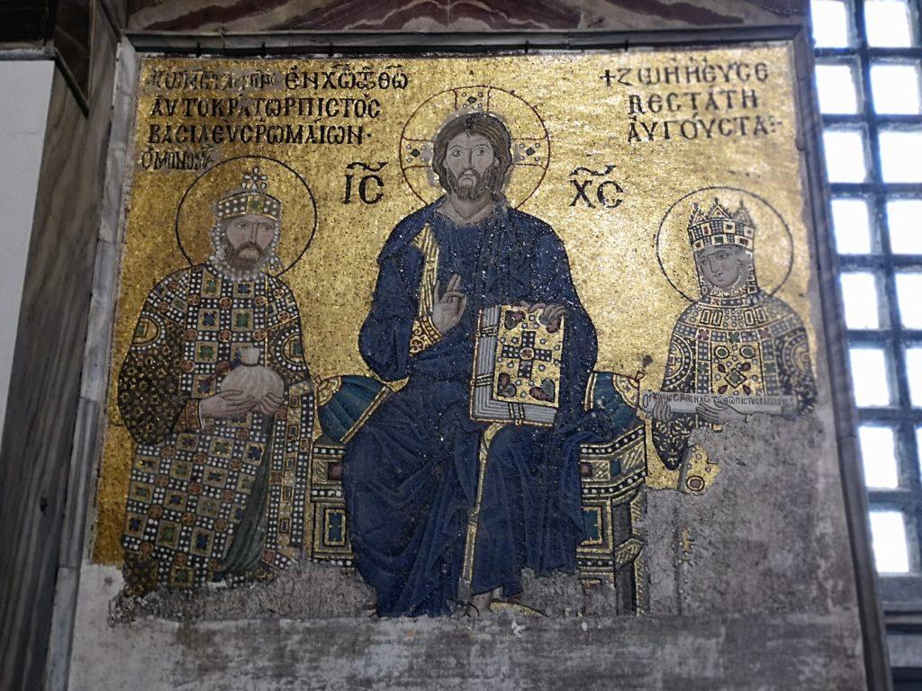 Basilica di Santa Sofia - mosaici